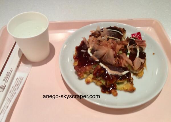 東京一人飯