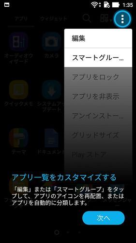 Screenshot_20161015-013536
