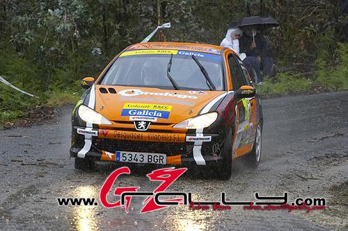 rally_do_albarino_96_20150302_1595416515