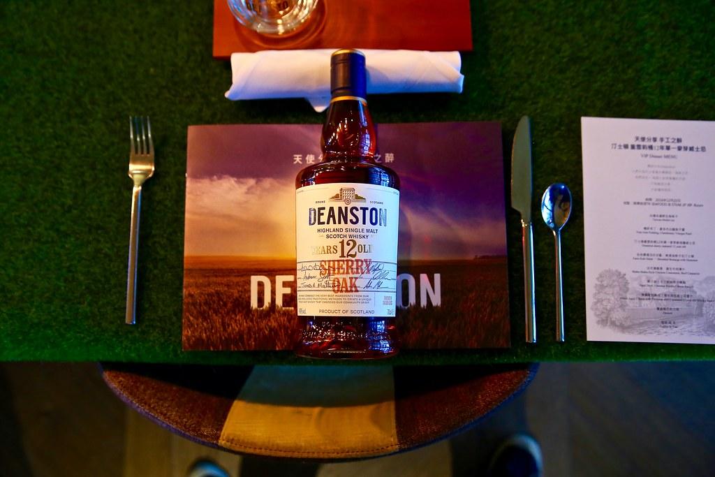 汀士頓重雪莉桶12年蘇格蘭單一麥芽威士忌(Deanston Single Malt Whisky 12 Years Old Sherry OAK)細緻果香好舒服的天使 ...