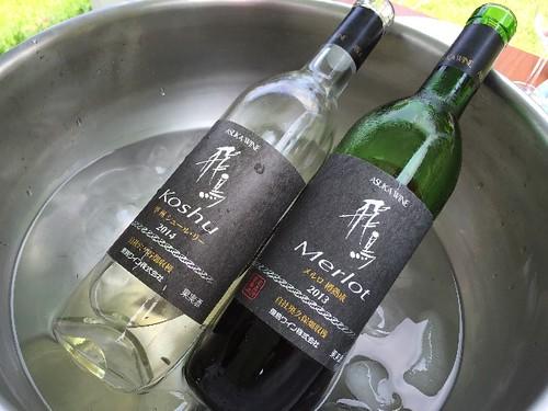 今日のワイン!