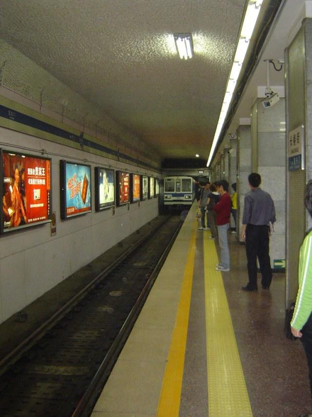 Beijing Subway @ ChangChunJie