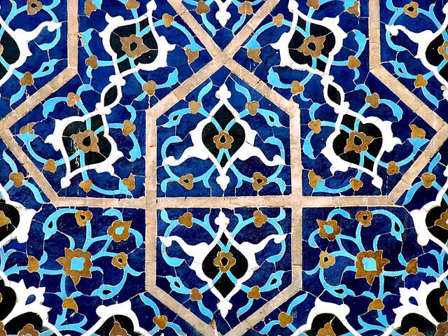 Image result for 11 principle of naqshbandi