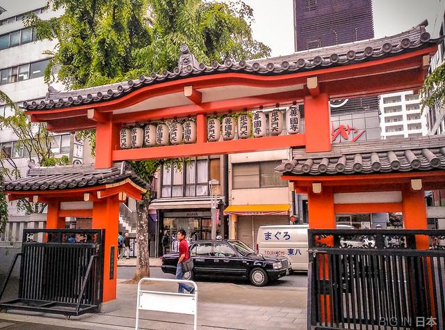 Zenkokuji Temple @ Iidabashi