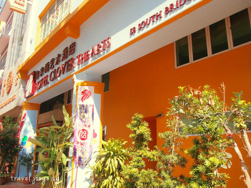 Hotel Clover 5 - travel.joogo.sg