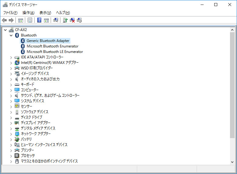 Letsnote_CF-AX2_Bluetooth_007