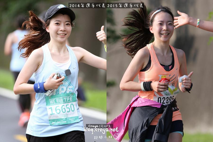 2015.6.22   跑腿小妞  那一年我昏倒的 2015 NIKE #WERUNTPE 女生半馬 女子 WE RUN TPE Taipei 賽事 20