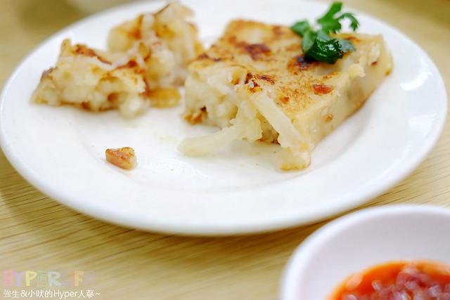 鋒師傅港式茶餐廳 (10)