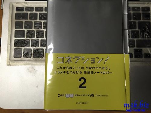 IMG_3276-1
