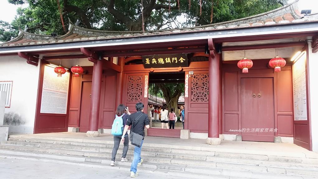 清朝總兵署 (1)