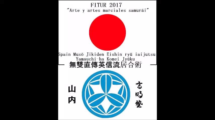 Exhibición en Fitur. Musô Jikiden Eishin ryû iaijutsu (Yamauchi-ha Komei Jyuku) Demuestran. Sekiguchi Kenryû shibuchô y Jorge García monjin bueno