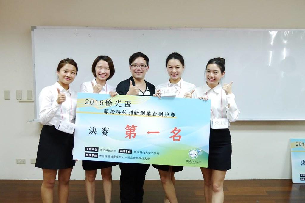 頭條-圖說-何思錡、吳映儒、陳永祥老師、陳品蓉、魏佳萱(由左至右)