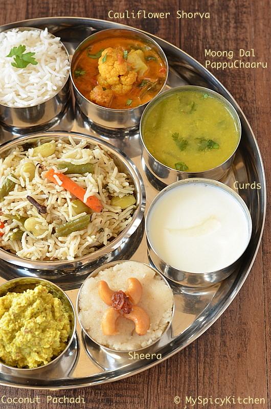 Blogging Marathon, Buffet On Table, Telugu Meal, Telugu Thali, Telangana Food, Telangana Cuisine, Indian Food, South Indian Food,