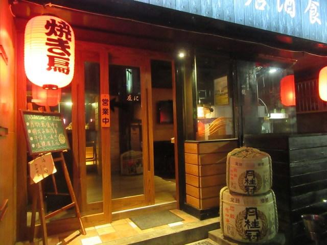 20161206_Zakku居酒屋 (25)