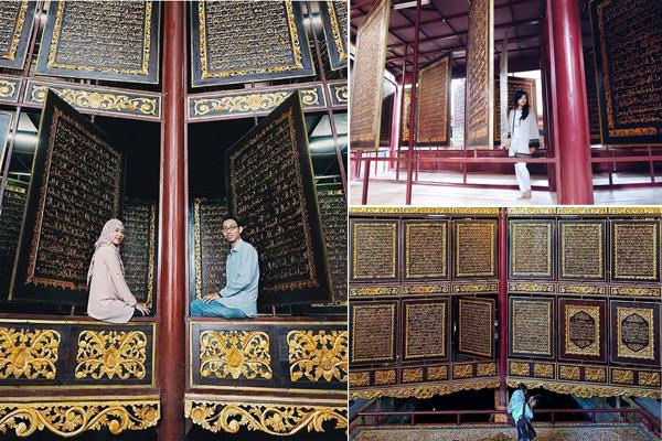 Al Quran Al Akbar 2