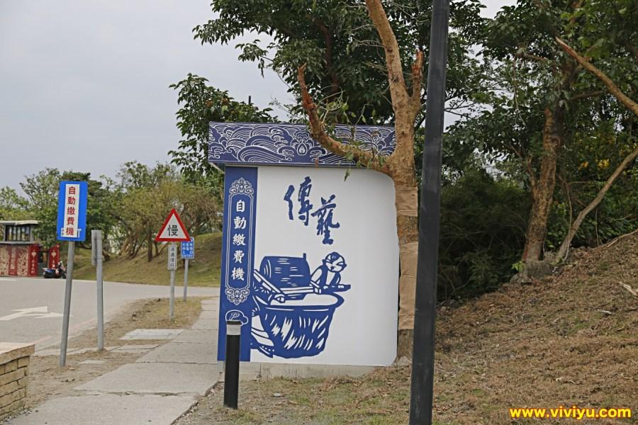 [宜蘭.旅遊]國立傳統藝術中心~五結旅遊景點.來趟古今交錯的旅程.看盡屬於台灣的古早味 @VIVIYU小世界