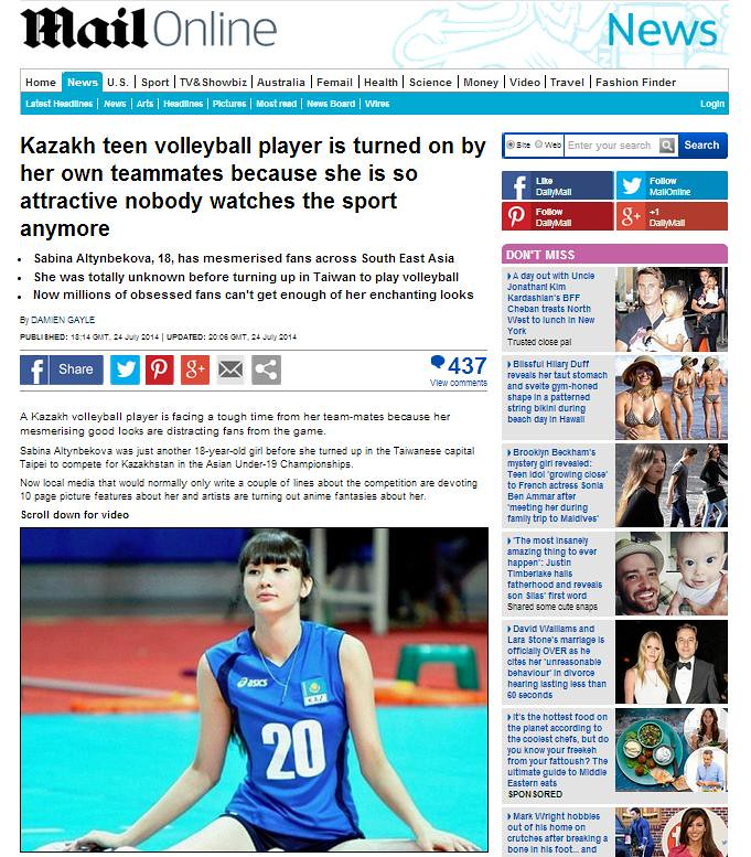 Kazakh volleyball player