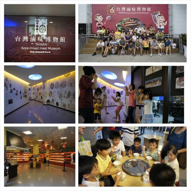 高雄市岡山區台灣滷味博物館 (64)