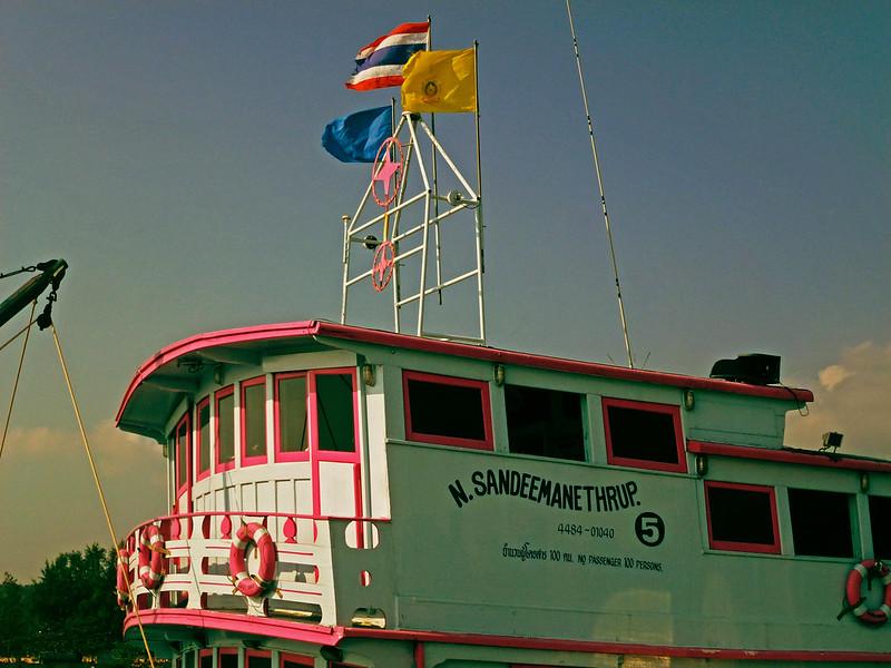 6 - Carnet de Thaïlande - 04 - Port de Thong Sala