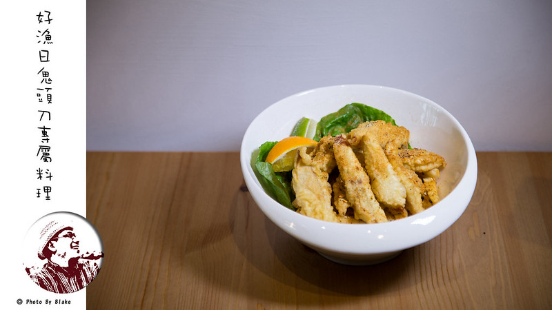 [美食]臺東-好漁日鬼頭刀專屬料理 MAHI MAHI TODAY-來自太平洋恩賜的瑰寶-體驗 - 布雷克的出走旅行視界