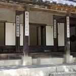 18 Corea del Sur, Changdeokgung Palace   24