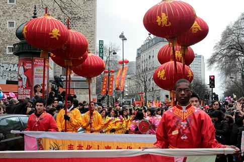 10b21 Año Nuevo chino XIII075 variante Uti 485