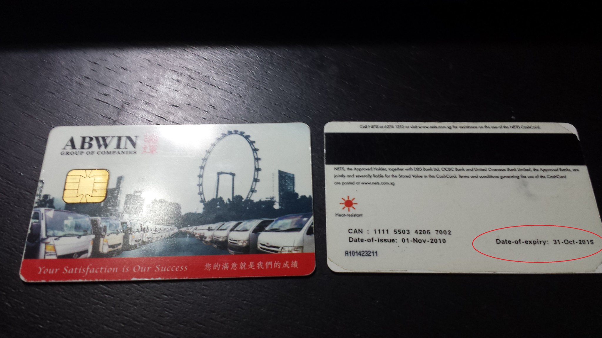 CashCard expired and cannot be used – Xiong Hui Lin's Personal page