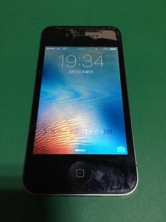 261_iPhone4Sのフロントパネルガラス割れ