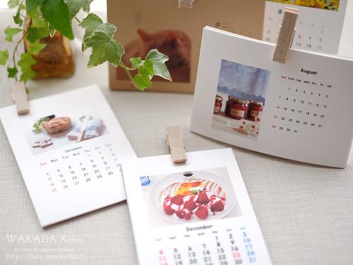 2016年カレンダー 20150825-DSCF4543