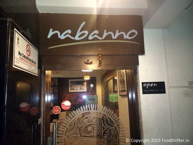 Nabanno Entrance