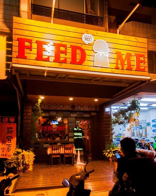 【臺南美食】FeedMe 永康店&巨大美式漢堡&大橋二街32號 – 湯姆群情報站