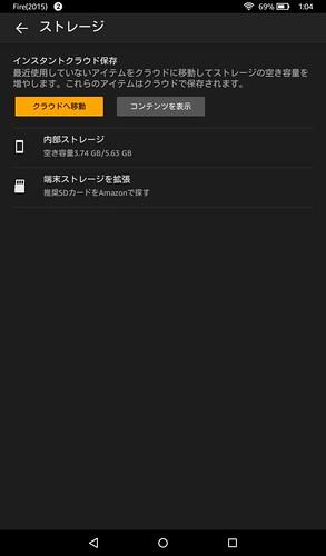 Screenshot_2015-10-16-01-04-34