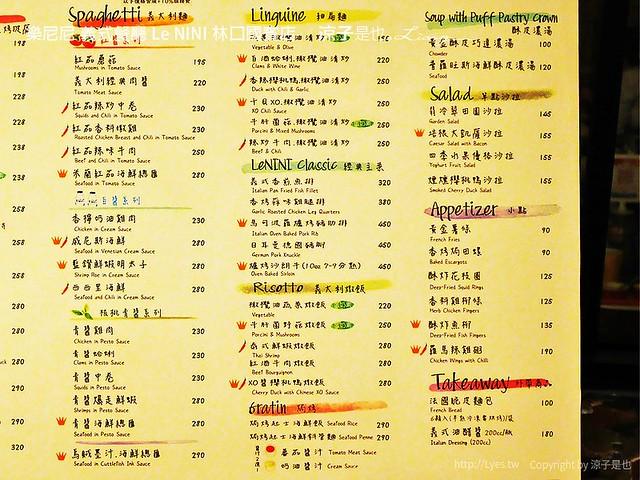 【新北林口】樂尼尼 Le NINI 義式餐廳 林口國賓店 不怕吃不飽的大份量 @ 涼子是也 :: 痞客邦