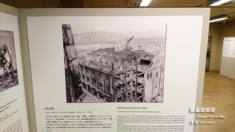 舊日本銀行13