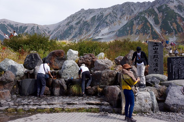 立山玉殿の湧水 / Tateyama Tamadono Spring Water