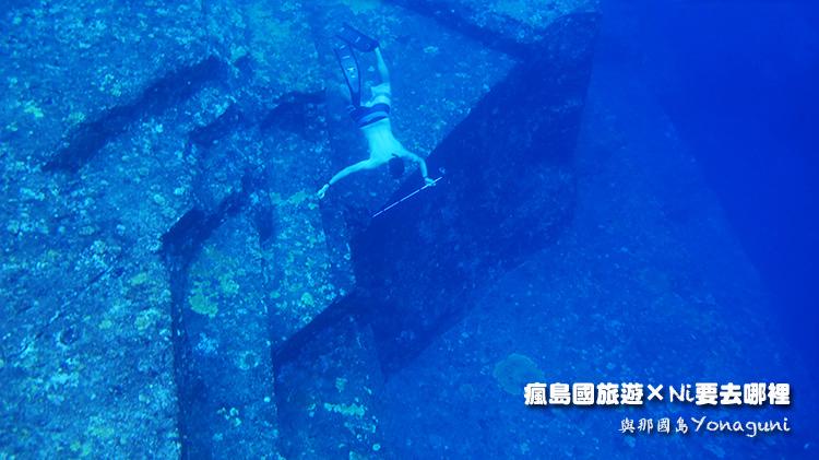 25海底遺跡