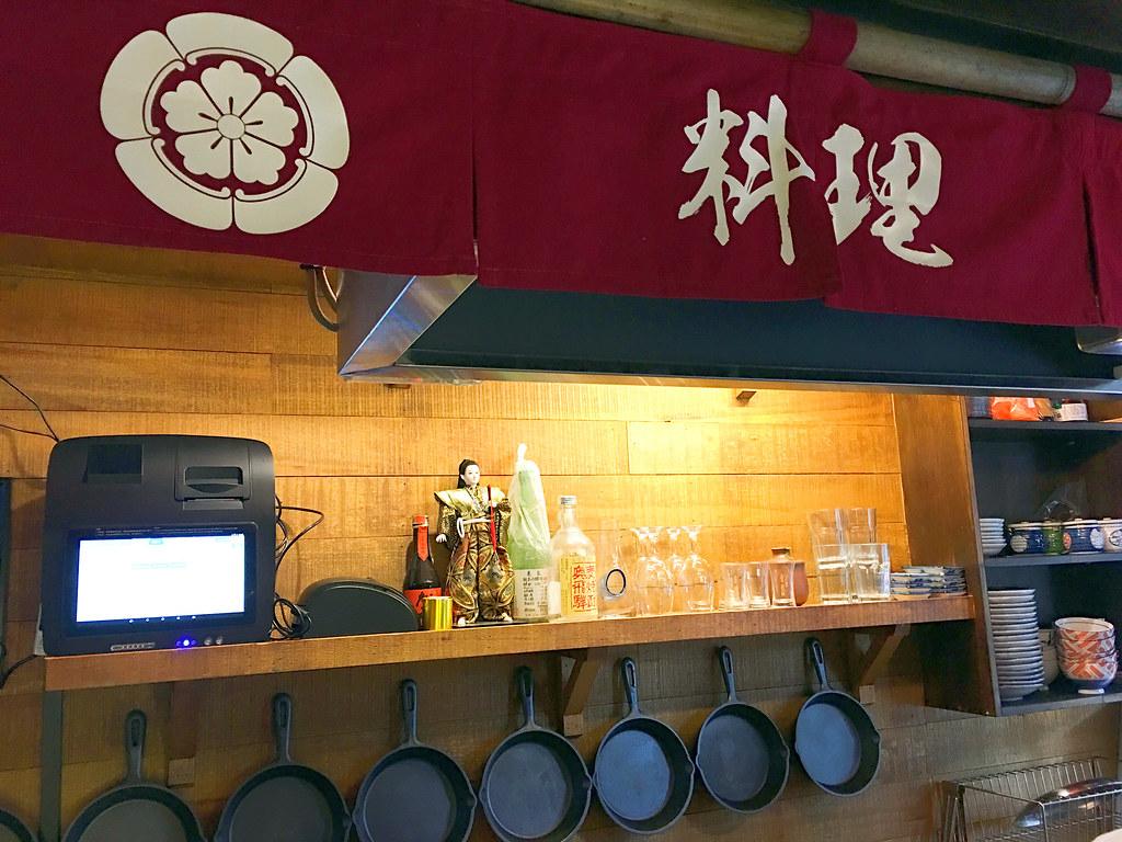宜蘭市「蘭亭酒藏 豚兵衛」 好吃的日式泡菜,九層塔煎餃及炒麵 主打日本清酒銷售的日式清酒吧,燒肉舖@不 ...