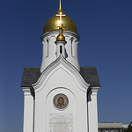 4 Viajefilos en Novosibirsk 032