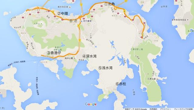 香港二日目に行った場所