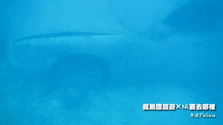 113A car under the sea