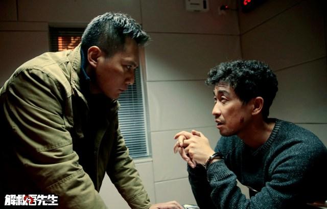 Saving Mr Wu Liu Ye