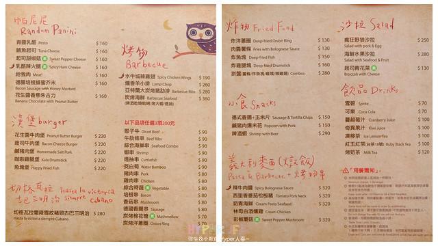 米閃早午餐 (24)