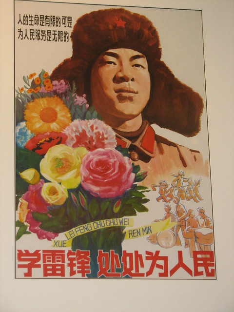 Poster of Lei Feng selfless soldier and model citizen