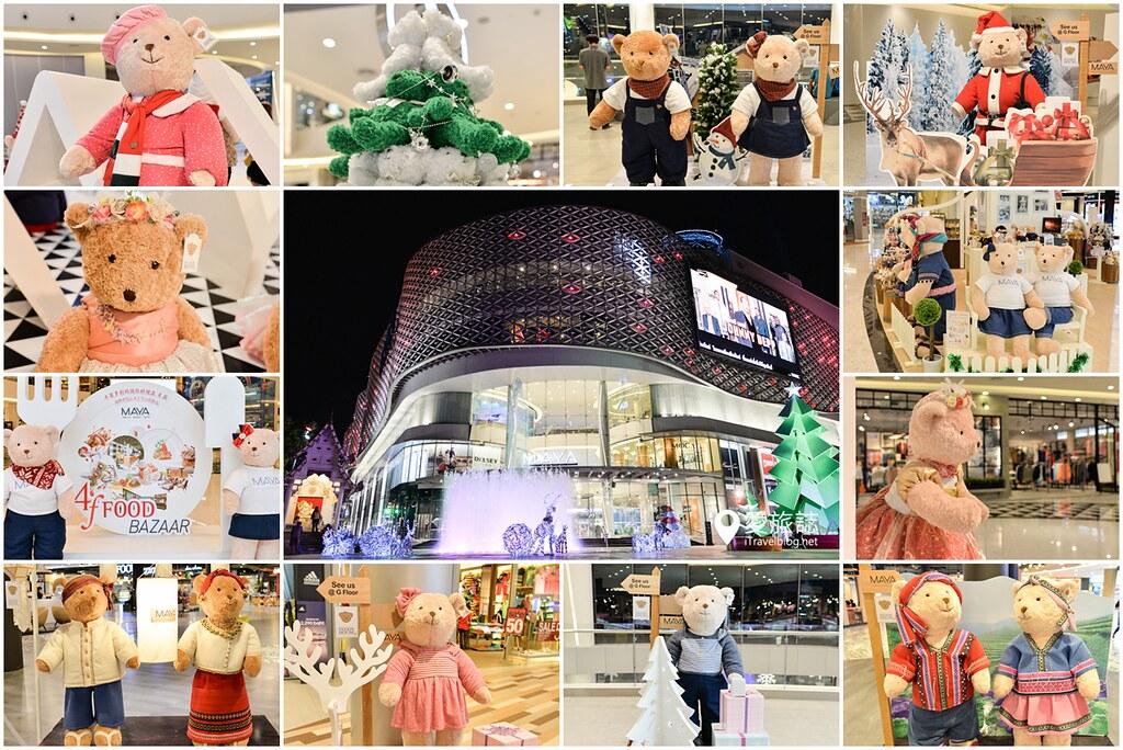清迈百货公司 MAYA Lifestyle Shopping Center 00
