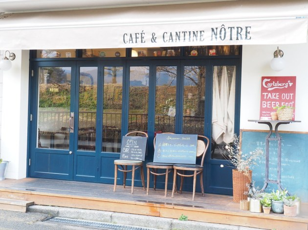 CAFE & CANTINE NOTRE(ノートル)の外観