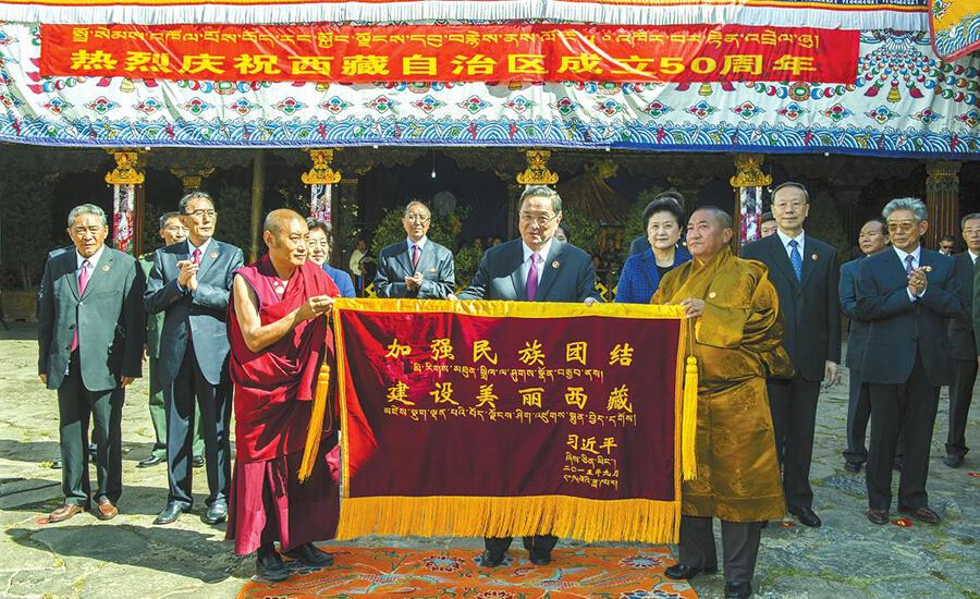 2015.11.18   Tibet 西藏踢北去   都站到西藏腳下的成都了,到底去的成嗎? 03.jpg