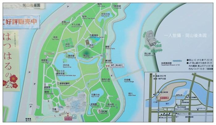 岡山後樂園 04