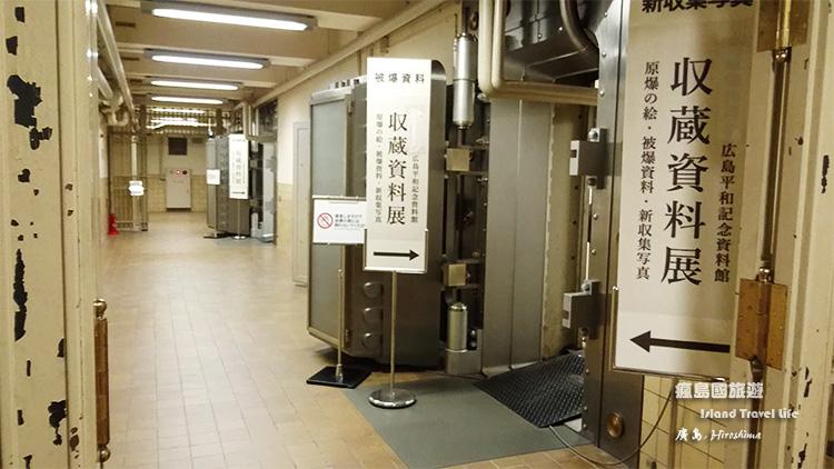 舊日本銀行10