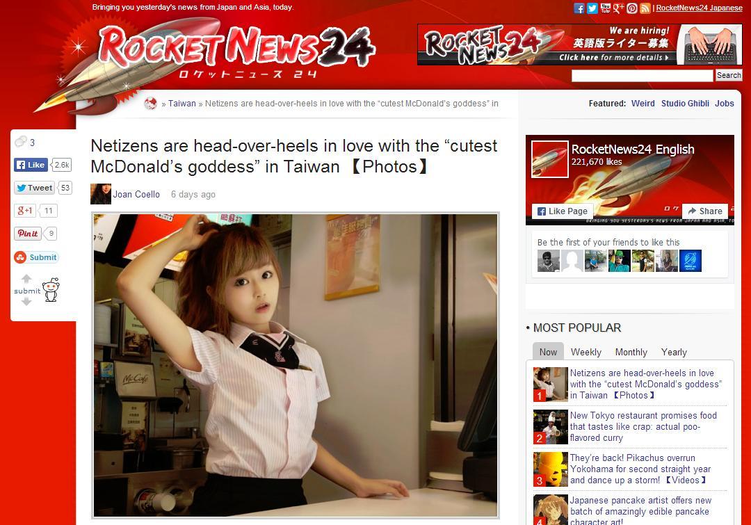 McDonald's girl