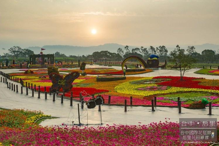 台中國際花毯節10